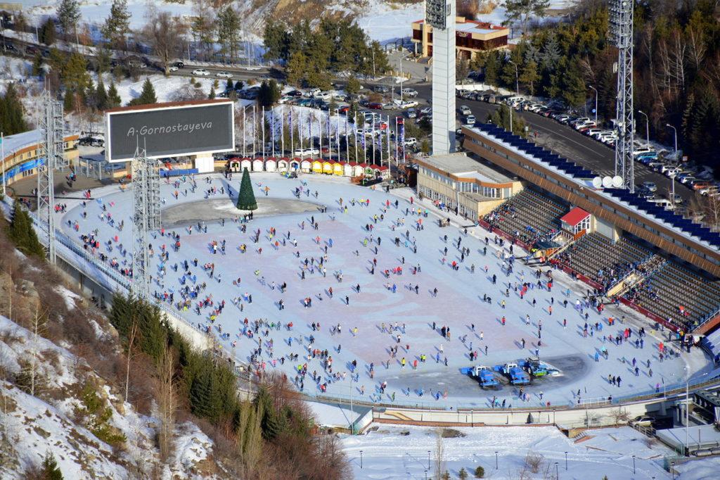 Medeu Skating Rink