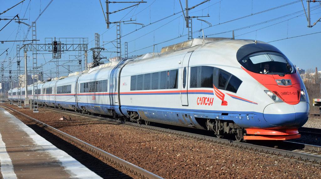 Sapsan - High Speed Train