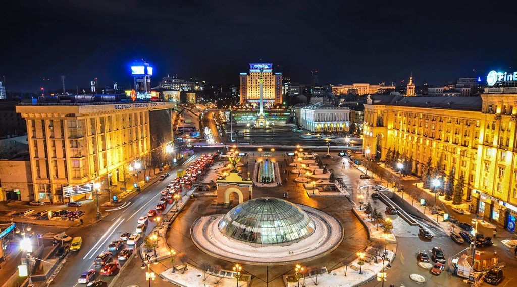 Explore Kiev