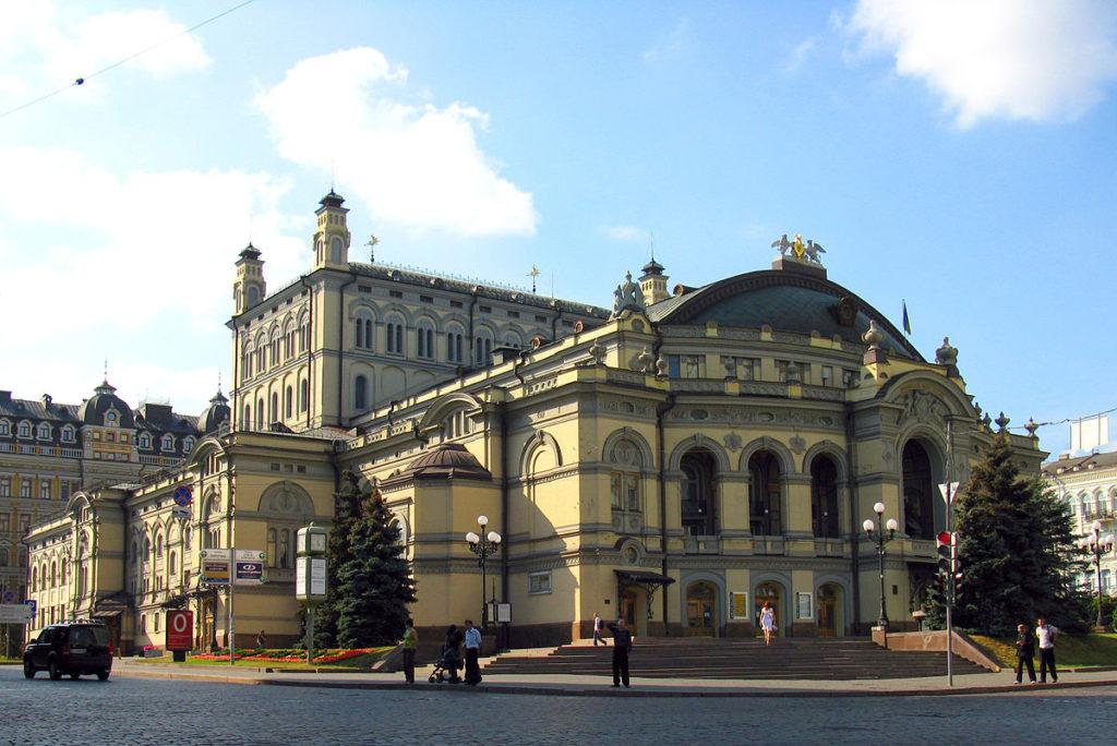 Best of Kiev Tour