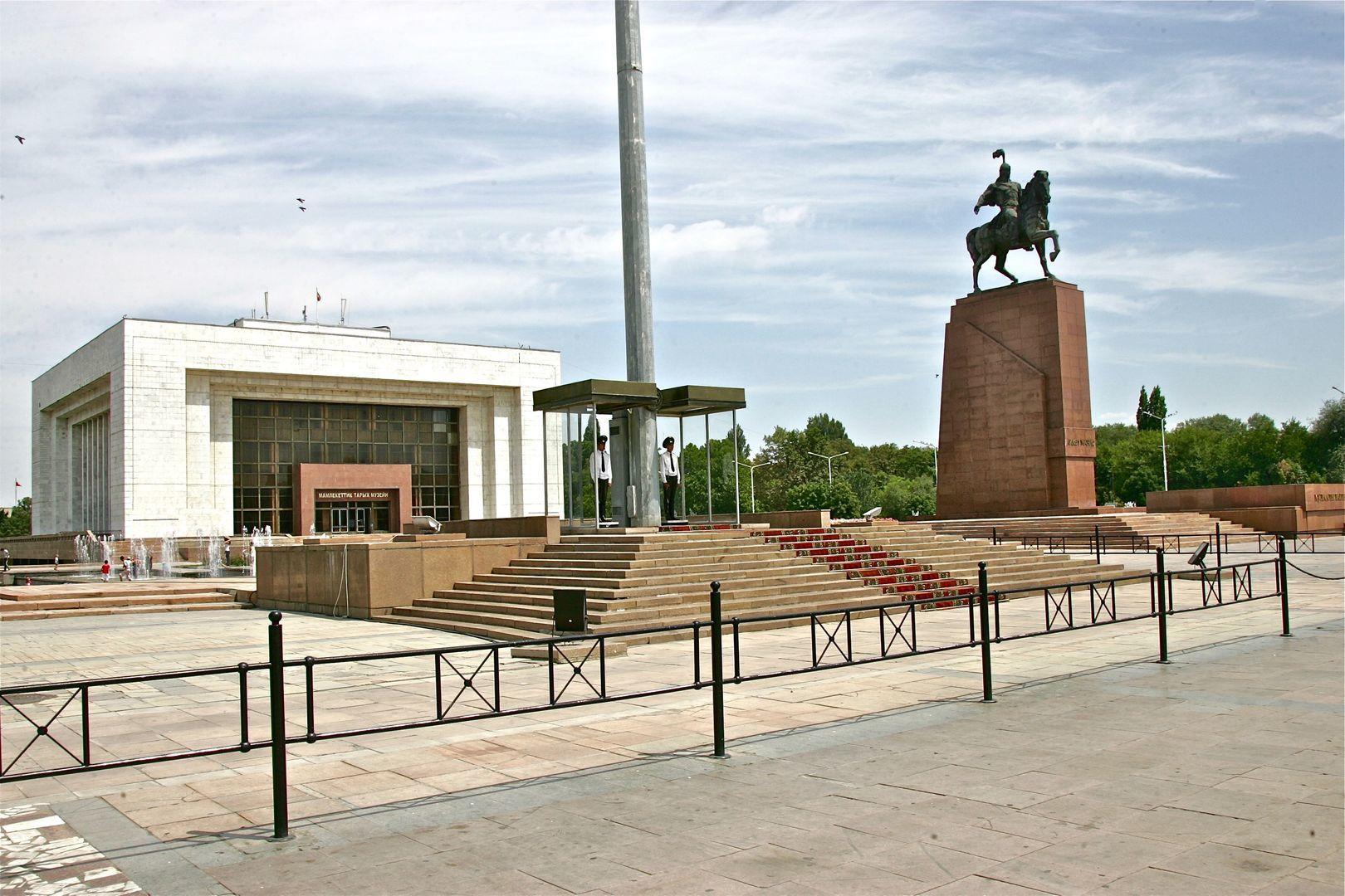 Manas Complex Bishkek