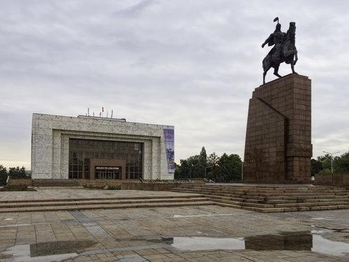 State History Museum - Bishkek
