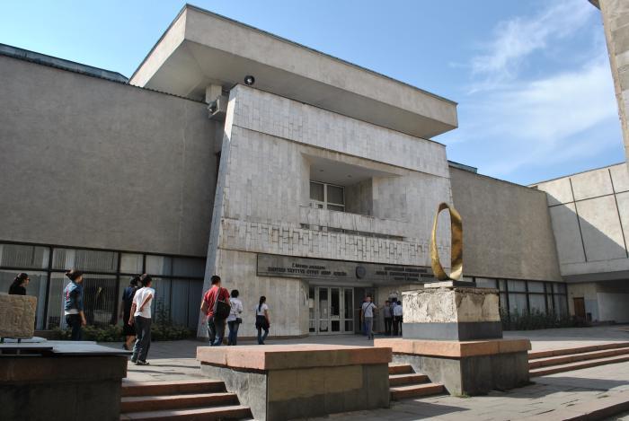 Museum of Fine Arts - Bishkek