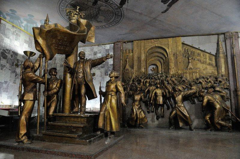 Bishkek State History Museum