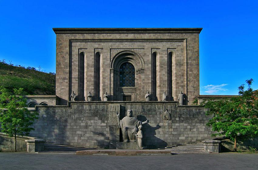 Matenadaran in Yerevan