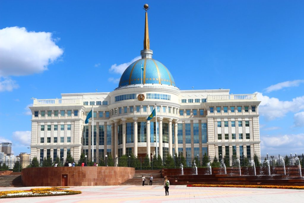 Presidents Cultural Center Astana