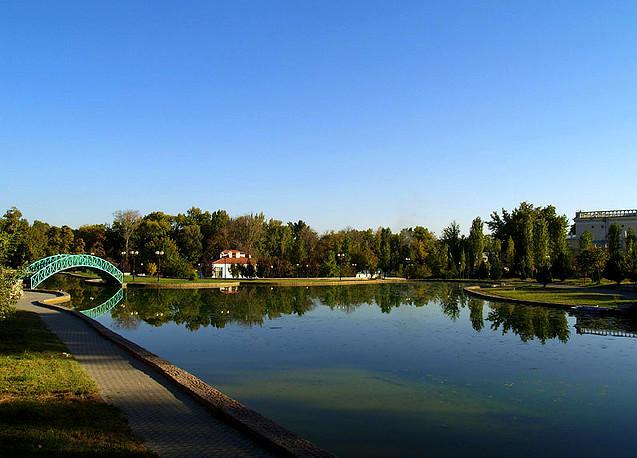 Babur Recreation Park Tashkent
