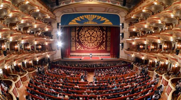 Opera House, Astana