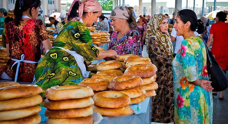 Bazar Samal