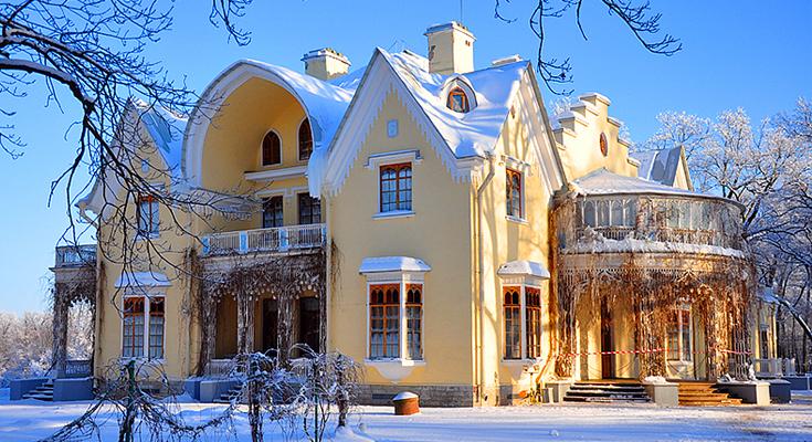 Peter I Cottage