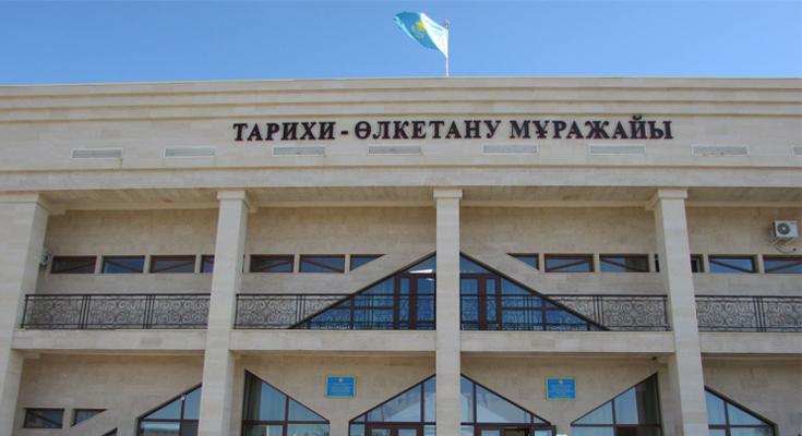 Regional Museum of Southern Kazakhstan