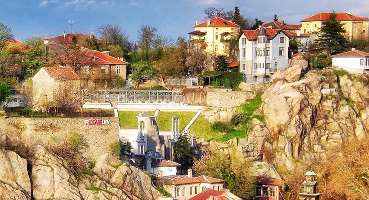 Plovdiv, Romania