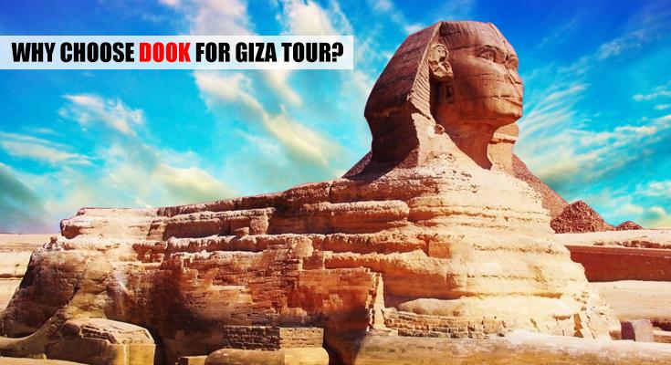 Giza Tour