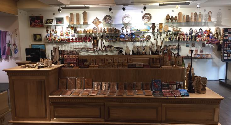Cosmetics in Yerevan