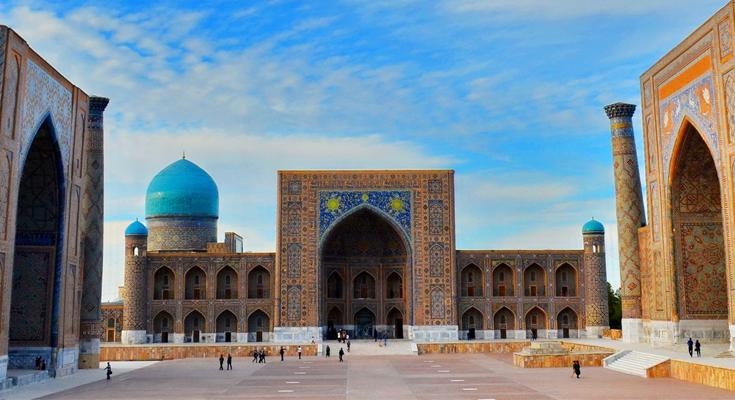 Samarkand City