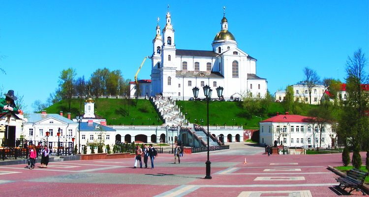 Vitebsk Belarus