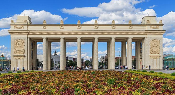 The Gorky Park