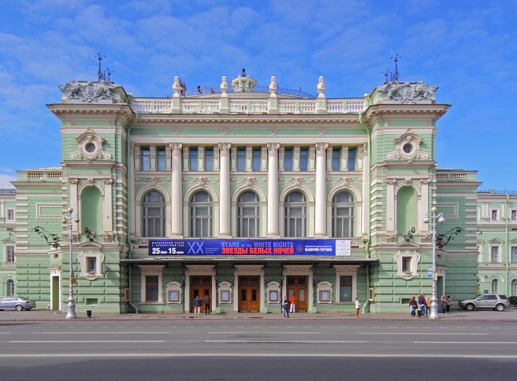 Mariinsky Theater: The Green and White Building