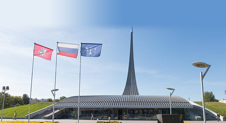 The VDNKh and Museum of Cosmonautics