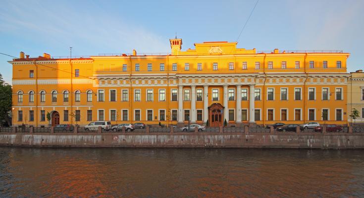 Moika Palace