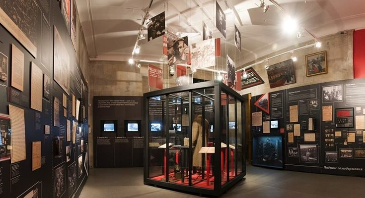 Museum of Political History