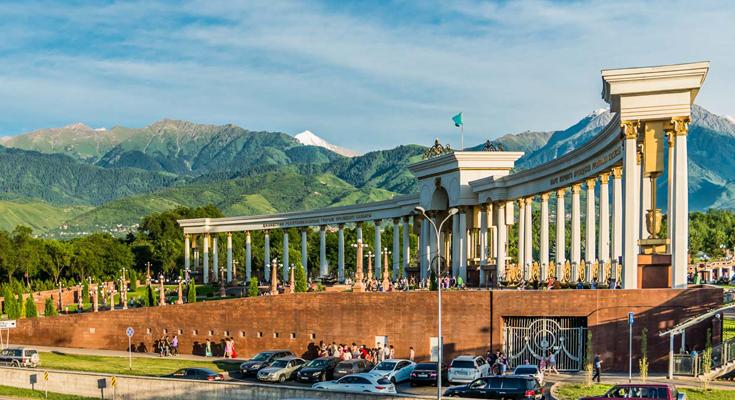 Tourist Destinations in Almaty