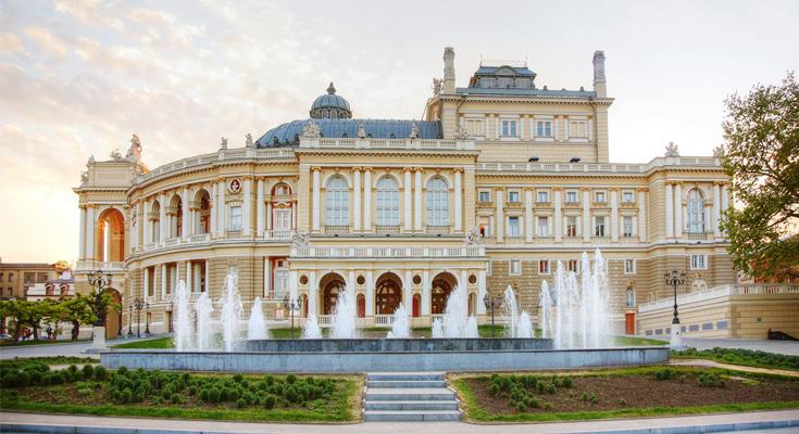 Ukraine Attractions