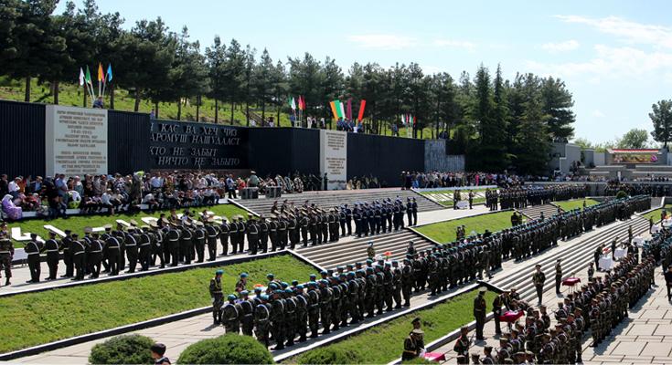 Victory Park Tajikistan