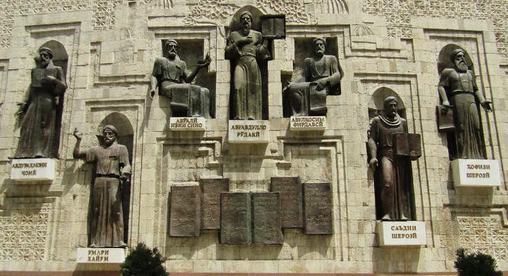 Wall of Great Tajik Writers
