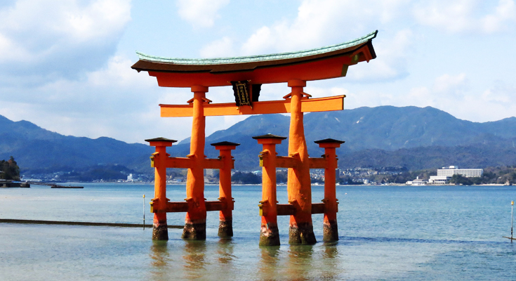 The Shrine Island Miyajima