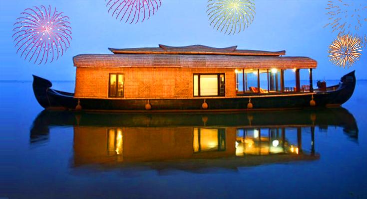 Alappuzha New Year