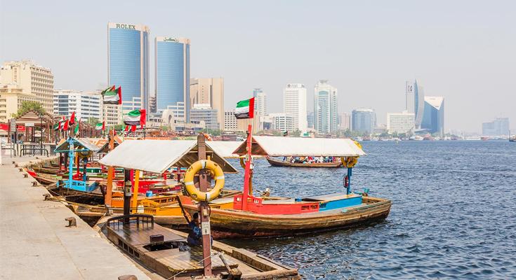Dubai-Creek